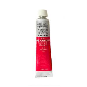 Culori ulei Winsor & Newton 45 ml